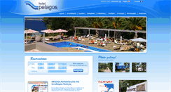 Preview of hotelpelagos.gr